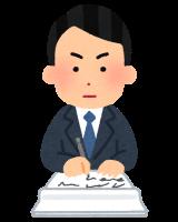 弁護士「H」